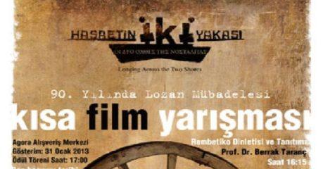 blog-yayin-hasretin-iki-yakasi-lozan-mubadelesi-kisa-film-yarismasi-gosterim-001-01